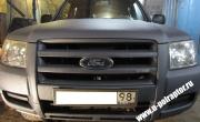 Ford ranger t5